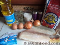 Фото приготовления рецепта: Рыбник с луком - шаг №1