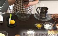 Фото приготовления рецепта: Шоколадно-творожный пирог - шаг №1