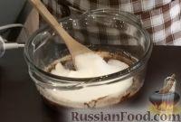 Фото приготовления рецепта: Шоколадно-творожный пирог - шаг №3