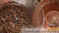 Фото приготовления рецепта: Шоколадно-творожный пирог - шаг №7