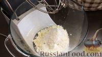 Фото приготовления рецепта: Шоколадно-творожный пирог - шаг №8