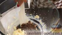 Фото приготовления рецепта: Шоколадно-творожный пирог - шаг №10