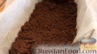 Фото приготовления рецепта: Шоколадно-творожный пирог - шаг №11