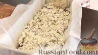 Фото приготовления рецепта: Шоколадно-творожный пирог - шаг №12