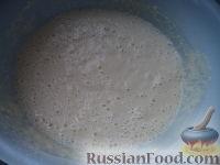 Фото приготовления рецепта: Рыбник с луком - шаг №7