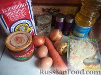Фото приготовления рецепта: Вареники с капустой - шаг №1