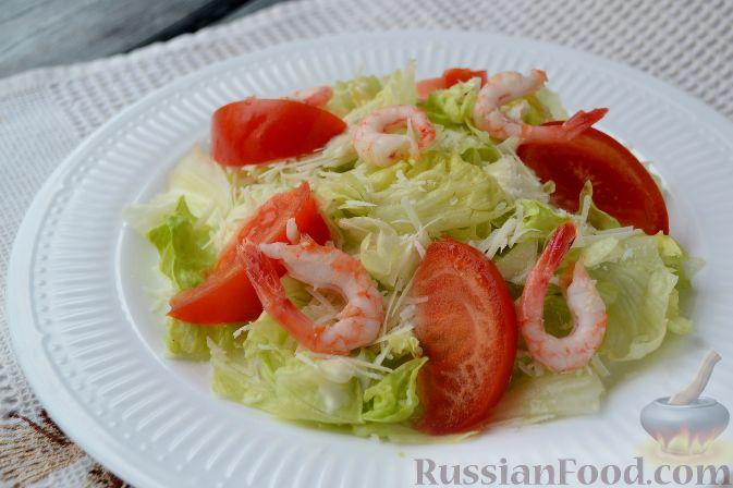 рецепт для салата цезарь с креветками