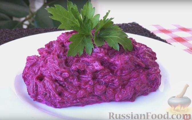 рецепт салат из свеклы с чесноком и