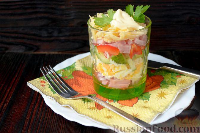 Салат коктейль с ветчиной и сыром фото