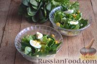 Фото к рецепту: Салат с ананасами и шпинатом