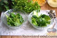Фото приготовления рецепта: Салат с ананасами и шпинатом - шаг №6