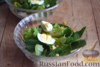 Фото приготовления рецепта: Салат с ананасами и шпинатом - шаг №7