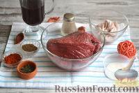 Фото приготовления рецепта: Суджук - шаг №1