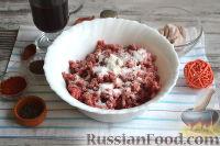Фото приготовления рецепта: Суджук - шаг №3
