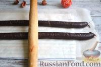 Фото приготовления рецепта: Суджук - шаг №9