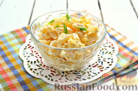 Фото к рецепту: Салат из ананасов с чесноком