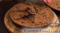 """Фото приготовления рецепта: Торт """"Пьяная вишня"""" - шаг №17"""