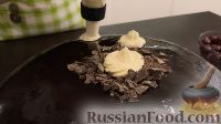 """Фото приготовления рецепта: Торт """"Пьяная вишня"""" - шаг №29"""