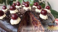 """Фото приготовления рецепта: Торт """"Пьяная вишня"""" - шаг №31"""