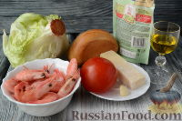 """Фото приготовления рецепта: Салат """"Цезарь"""" с креветками - шаг №1"""
