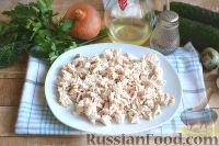 Фото приготовления рецепта: Салат «Гнездо глухаря» - шаг №2