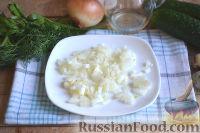 Фото приготовления рецепта: Салат «Гнездо глухаря» - шаг №3