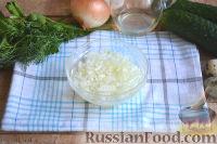 Фото приготовления рецепта: Салат «Гнездо глухаря» - шаг №4