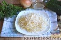 Фото приготовления рецепта: Салат «Гнездо глухаря» - шаг №5