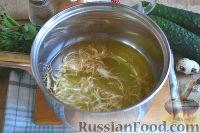 Фото приготовления рецепта: Салат «Гнездо глухаря» - шаг №6