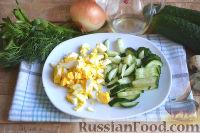 Фото приготовления рецепта: Салат «Гнездо глухаря» - шаг №7