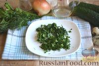 Фото приготовления рецепта: Салат «Гнездо глухаря» - шаг №8