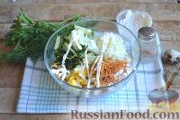 Фото приготовления рецепта: Салат «Гнездо глухаря» - шаг №9