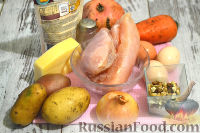 Фото приготовления рецепта: Слоеный салат с курицей, картофелем и орехами - шаг №1