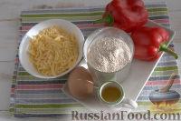 Фото приготовления рецепта: Тарталетки без формочек - шаг №1