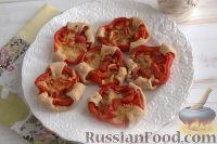 Фото приготовления рецепта: Тарталетки без формочек - шаг №12