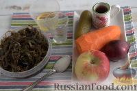 """Фото приготовления рецепта: Салат из морской капусты """"Японский"""" - шаг №1"""