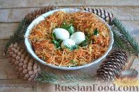 Фото приготовления рецепта: Салат «Гнездо глухаря» - шаг №10