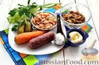 """Фото приготовления рецепта: """"Пивной"""" салат - шаг №1"""