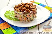 """Фото приготовления рецепта: """"Пивной"""" салат - шаг №8"""