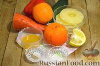 Фото приготовления рецепта: Салат с ананасами и апельсинами - шаг №1
