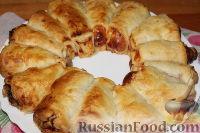 """Фото приготовления рецепта: Пирог """"Рождественский венок"""" - шаг №13"""