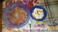 Фото приготовления рецепта: Мясной рулет с яйцом - шаг №1