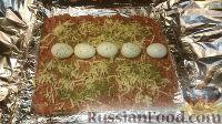 Фото приготовления рецепта: Мясной рулет с яйцом - шаг №8