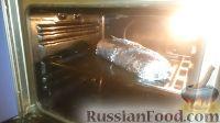 Фото приготовления рецепта: Мясной рулет с яйцом - шаг №11