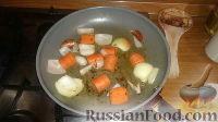 Фото приготовления рецепта: Солянка мясная - шаг №1