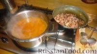 Фото приготовления рецепта: Солянка мясная - шаг №8
