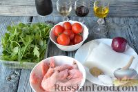 Фото приготовления рецепта: Салат из морепродуктов, с помидорами и рукколой - шаг №1