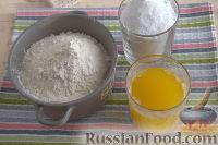 Фото приготовления рецепта: Халва из муки - шаг №1