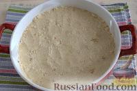 Фото приготовления рецепта: Халва из муки - шаг №6