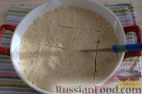 Фото приготовления рецепта: Халва из муки - шаг №7
